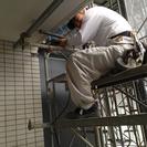 東京 神奈川 建築現場で軽作業 日給10000〜 週払い可