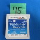 (G-75)  N3DS パイロットウイングス リゾート 【セール】
