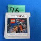 (G-76)  N3DS  レゴ  ムービー ザ ゲーム 【セール】