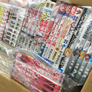 【マンガ好きの方にオススメ】 自炊用 漫画コミックセットBOX1 ...