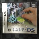 【NINTENDO DS ソフト】シムシティDS