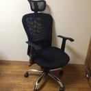 高機能オフィスチェア 定価23760円 東急ハンズ購入