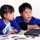 子供むけプログラミング教室講師