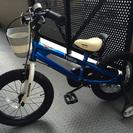 【中古】16インチ 幼児用自転車 引取り希望