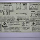 SHARP SJ-PD14X 冷蔵庫 2013年製 を売ります。