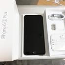 iPhone6s plus 128G Apple購入 シムフリー