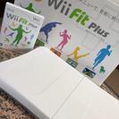 お値下げ!Wii Fit Plus 美品!