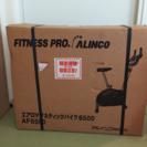 再値下げ!ALINCO  マグネティックバイク6500