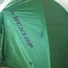 テント ダンロップR224中古
