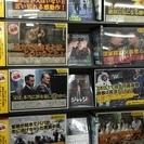【未経験者歓迎】DVD・CD・コミック・トレカの貸出・販売スタッフ...