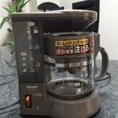 象印コーヒーメーカー美品!