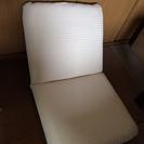【終了】座椅子(小サイズ)