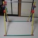 ジュニア用鉄棒 サイズ調整型