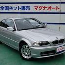 このままお乗りだしOK♪ BMW 318Ciクーペ☆車検H29年1...