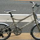 ルイガノ ミニベロ 自転車