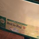 ベッド パッド 未使用 新品