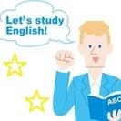 。**ネイティブ英語講師の英語レッスン**。