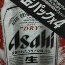 アサヒスーパードライ350ml×24缶(代理出品)