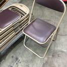 折椅子 中古