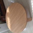 丸テーブル 直径100センチ