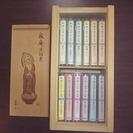 瀬戸内寂聴/寂庵法話集カセットテープ
