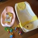 赤ちゃんお風呂3点セット(購入価格合計約5000円だった) *おも...