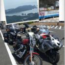 名古屋市中川区でツーリングクラブ立ち上げました。