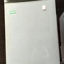 MITSUBISHI 320L 3ドア大型冷蔵庫