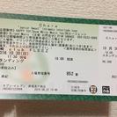 Chara 10/30高崎クラブフリーズ チケット