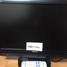 【取引中】テレビ★