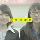 【先生デビュー!!】感動の瞬間をともに★オフィスカジュアルOK!★...