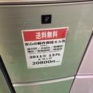 【送料無料】【2011年製】【激安】 SHARP 冷蔵庫 SJ-P...