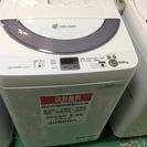 【送料無料】【2013年製】【激安】 SHARP 洗濯機 ES-G...