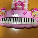 プリンセス ピアノ