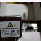 オスラム OSRAM 66144 35w ヘッドライト ヘッドラン...