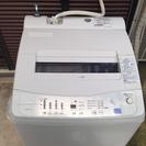 洗濯機 三菱7kg 価格相談可能