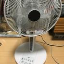 【美品】HITACHI リモコン付き扇風機 HEF-110R