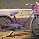 子供用 22インチ ピンク