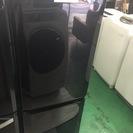 【2014年製】【美品】【激安】冷蔵庫 三菱 AR-P15Y-B