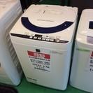 【送料無料】【2015年製】【美品】【激安】SHARP 洗濯機 E...