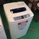 【送料無料】【2013年製】【美品】【激安】Haier 洗濯機 J...