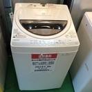 【送料無料】【2014年製】【美品】【激安】TOSHIBA 洗濯機...