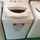 【送料無料】【2016年製】【美品】【激安】TOSHIBA 洗濯機...