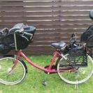 3人乗り自転車 子供乗せ ふらっかーず