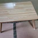 折り畳みテーブル 高さ30㎝ 幅60㎝ 奥行45㎝