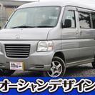 ホンダ  バモスホビオ  G 4WD 検29/11 アルミ ーレス
