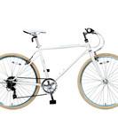 新車☆ベルガモクロス◆26インチクロスバイク 女性でも乗りやすい♪