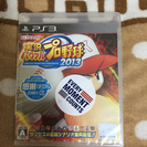 PC 3ゲーム
