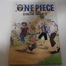 ONE PIECE 尾田栄一郎画集 COLOR WALK1