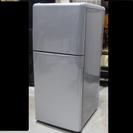 ☆TOSHIBA YR-12T (S) 空冷式 冷凍冷蔵庫 120...